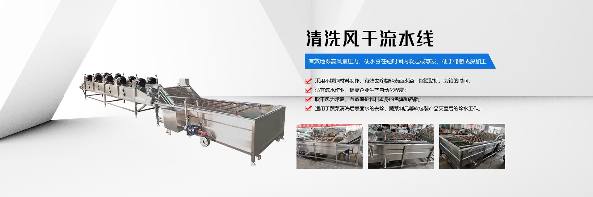 食品机械制造价格